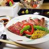 日本料理 波勢のおすすめポイント2