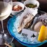 牡蠣と魚 海宝 みなとみらい店のおすすめポイント1
