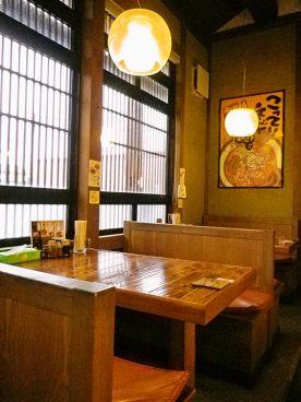 錦秋田本店の雰囲気1