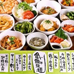 酒趣庵 若葉町店のおすすめ料理1