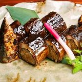 味わい つき灯り 札幌のおすすめ料理3