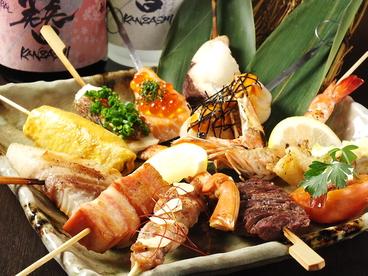串焼きBAL簪 KANZASHIのおすすめ料理1