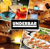 渋谷 アンダーバー UNDER BARの詳細