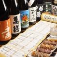 【オススメ2】全国の酒蔵から厳選した約100種の『焼酎の書』