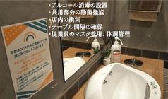 Da TAKE ダ タケ 片町きらら店の雰囲気1