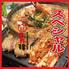 カルビ丼 サムギョプサル ぶた韓 西尾店のロゴ