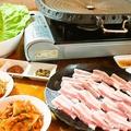 料理メニュー写真【県産豚】サムギョプサル (三枚肉)