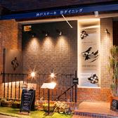 神戸牛ステーキ 彩ダイニングの雰囲気3