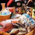 無農薬野菜と、天然地魚、豊富な地酒がウリ!各種プレゼントクーポンもあり!!