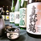 和味屋 たむろのおすすめ料理2