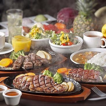 巴里食堂 庚午店のおすすめ料理1