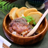 北浜 よくばり屋 かかぼんどのおすすめ料理2