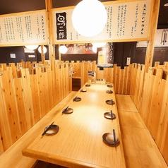 鳥二郎 三宮サンキタ店の雰囲気1