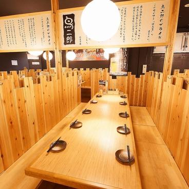 鳥二郎 阪神尼崎店の雰囲気1