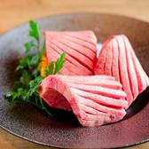 平城苑 渋谷店のおすすめ料理3