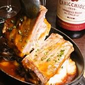 チャコールグリル Charcoal Grill 勝男 町田のおすすめ料理3