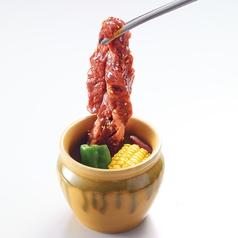 料理メニュー写真名物 ドラゴンハラミ一本焼