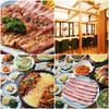 韓国家庭料理 松林