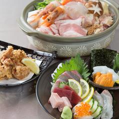 寿司 鍋処 ばかまじめの写真