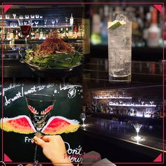 Dinig Bar 矢場辛山の写真
