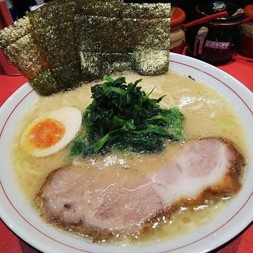 蒲田ラーメン K家 蒲田本店
