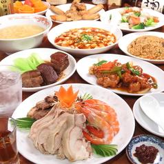 中華料理 平平飯店の写真