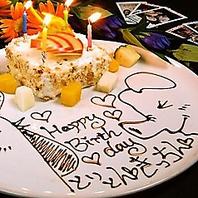 ≪難波でお祝い≫コース予約で自家製ケーキ進呈♪