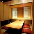 【中人数用個室】 ちょっとした集まりや会合に使いやすい中人数用個室♪和情緒溢れるお部屋でごゆっくりどうぞ。お気軽にご相談下さい!