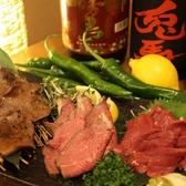 居酒屋 祭火鳥 まつりびとのおすすめ料理3
