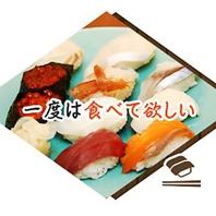 職人が握る、本格お寿司
