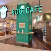 808 FACTORY CAFE 静岡丸井店 静岡駅のグルメ