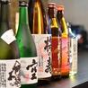 カラオケ居酒屋 izackのおすすめポイント2