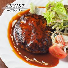 ASSIST アシスト 東三国店の写真