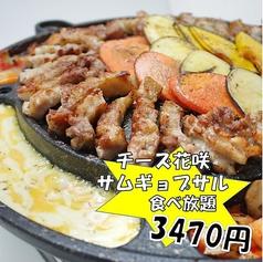 ケーツーファクトリー K2 FACTORY 梅田茶屋町のコース写真
