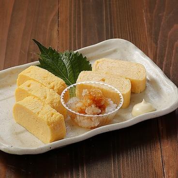 鳥貴族 平塚店のおすすめ料理1