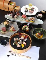 日本料理あさまの写真