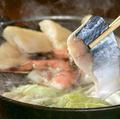 料理メニュー写真横綱(味噌あじ)