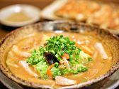 越後秘蔵麺 無尽蔵佐野家 栃木のグルメ