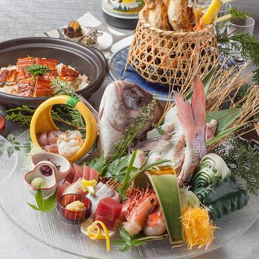 銀波 GINPA 銀座店のおすすめ料理1