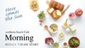 料理メニュー写真フレンチスタイルサンドイッチ メープルベーコン&ツナチェダー