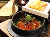 串焼きBAL簪 KANZASHIのおすすめ料理3