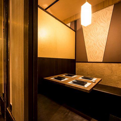個室和食 三河屋 本店 店舗イメージ2