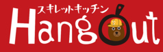 Hang Outの写真