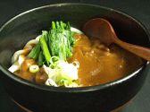 武蔵小金井 そば 白樺のおすすめ料理2