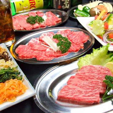 焼肉京城 水道橋店のおすすめ料理1