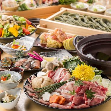 いろり屋 iroriya 新橋駅前店のおすすめ料理1