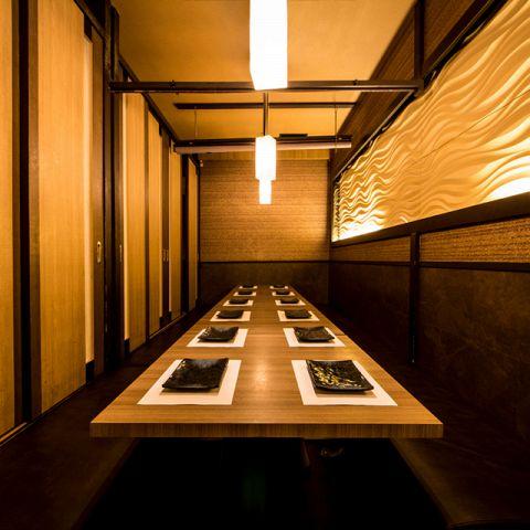 個室和食 三河屋 本店 店舗イメージ3