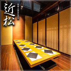 地鶏個室居酒屋 近松 秋葉原店の写真