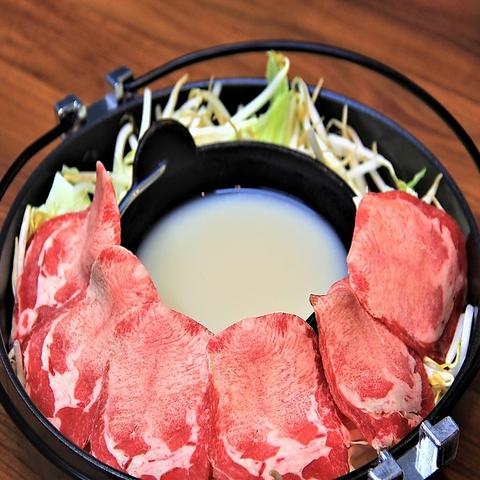 美味しい牛タンと素材の味を活かした料理が楽しめる大衆酒場!
