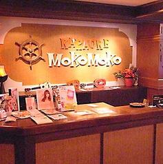 カラオケモコモコ 三ツ境店の写真